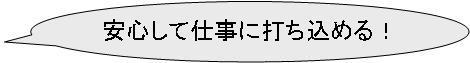 BiZオフィス.jpg