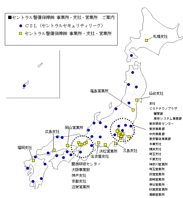 日本地図(全国).png