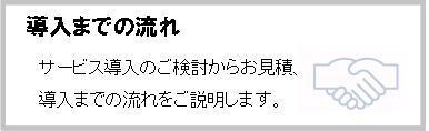 地震速報ボタン.jpg