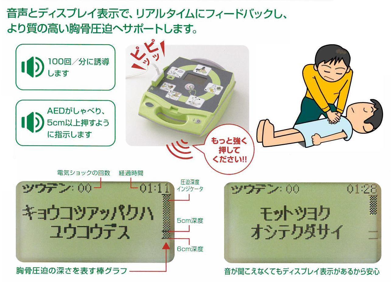 【3p】胸骨圧迫.jpg