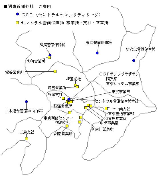 日本地図(関東近郊).png