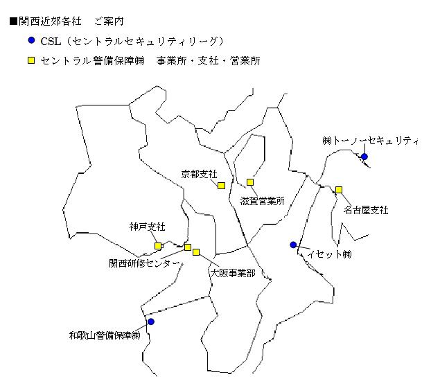 日本地図(関西近郊).png
