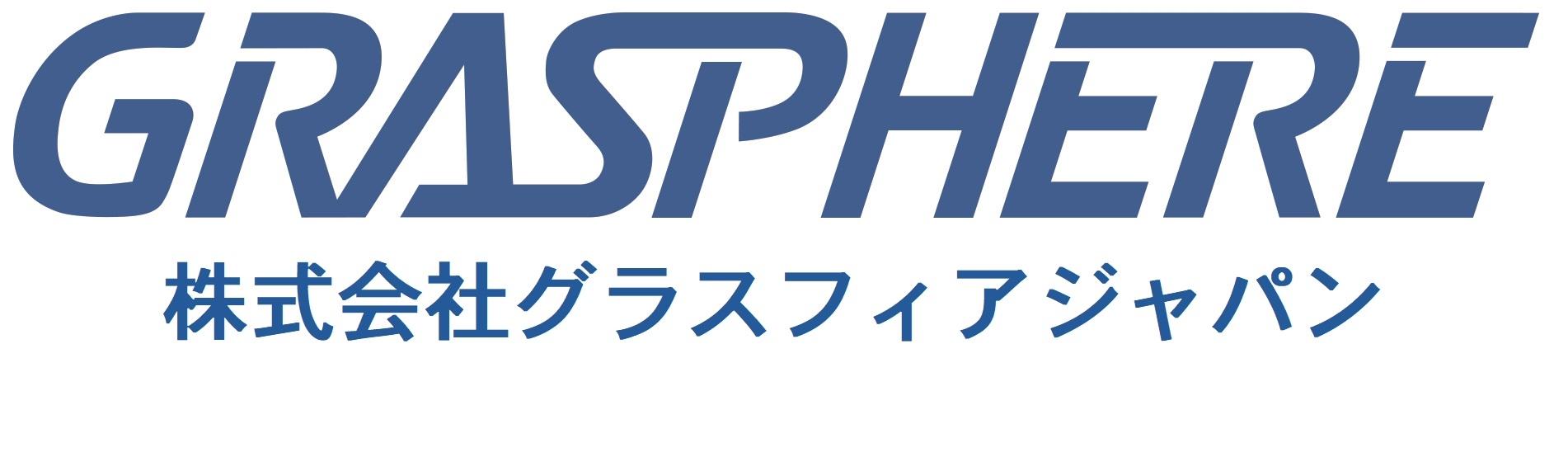 grasphere_logo_Japanese.jpg