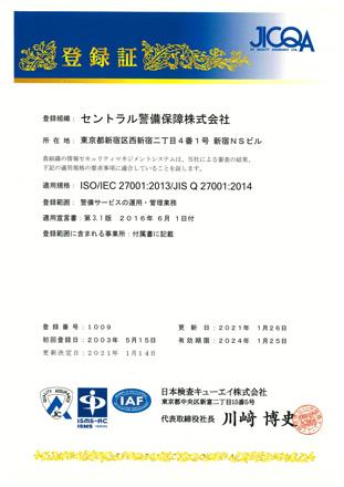 ISMSregister2021.jpg